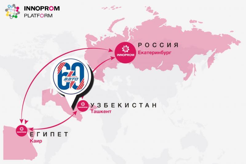 ЗЭТО усилит позиции в Узбекистане